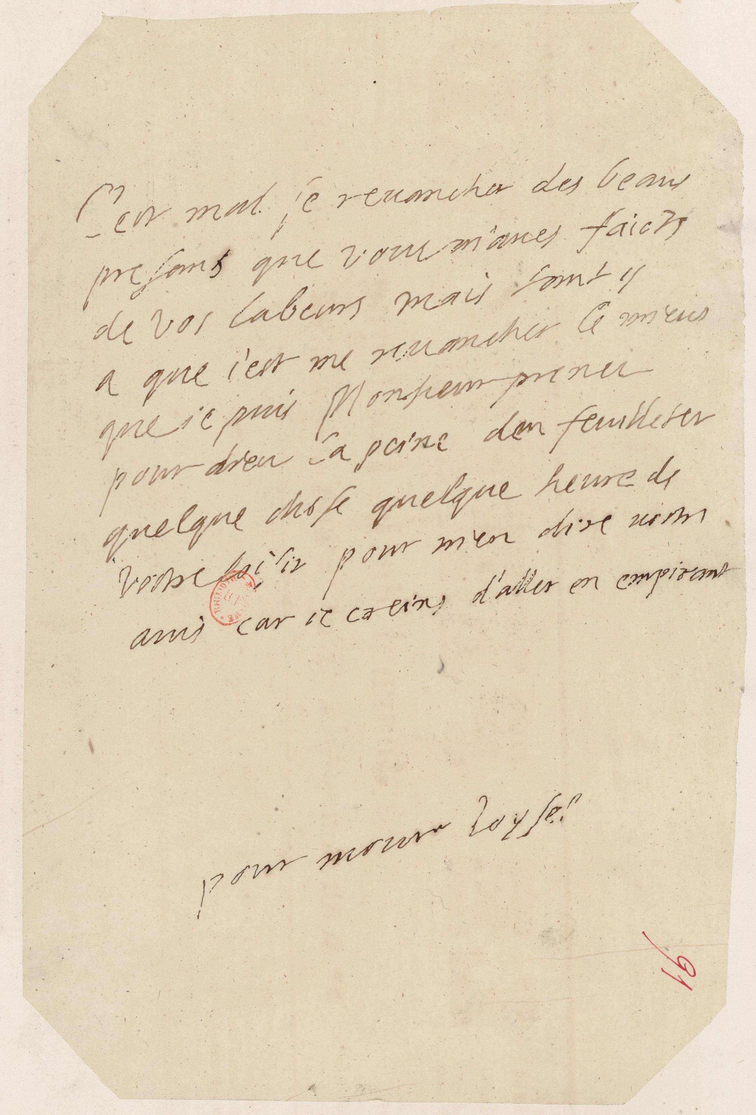 [Dédicace des Essais de 1588 à Antoine Loisel]